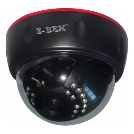 beveiligingscamera pakket